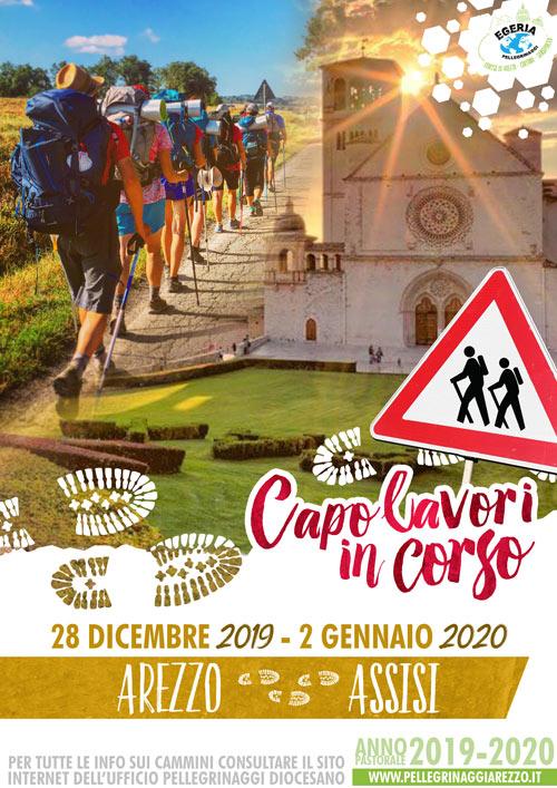 2020 :: Assisi – Capolavori in corso